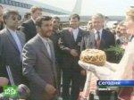 Махмуд Ахмадинежад прибыл в Беларуссию с официальным визитом.