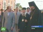 Митрополит Лавр прибыл в Курск.