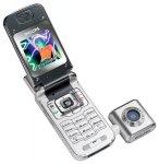 Philips 639 - сотовый телефон