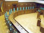 Рассмотрение первого указа Ющенко о роспуске Рады КС Украины приостанавливает