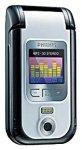 Philips 680 - сотовый телефон