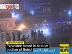 Произошел мощный взрыв в мусульманском районе Бейрута