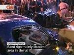 Недалеко от Российского культурного центра произошел взрыв в Бейруте