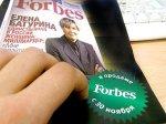 Статью Forbes о Батуриной изучат лингвисты