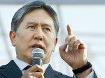 Отравили киргизского премьера