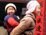 Против ограничения рождаемости взбунтовались китайские крестьяне