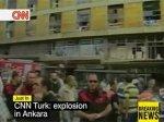 Погибли четыре человека при взрыве в Анкаре