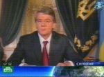 Ющенко обвинил в сложившемся кризисе на Украине Конституционный суд.