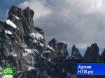 В Саянских горах альпинист сорвался со скалы.