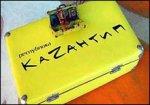 В Крыму пройдет КаZантип.