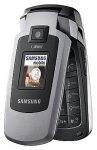 Samsung SGH-E380 - сотовый телефон