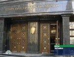 Последних сторонников Ющенко выгнали из генпрокуратуры Украины