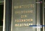 Геномный банк данных россиян планирует создать МВД