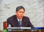 Предложил гражданам киргизский премьер скинуться на внешний долг