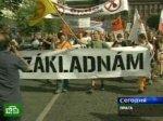 Жители Праги выступают против размещения на их территории американской системы ПРО.