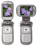 Samsung SCH-B250 - сотовый телефон
