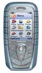 Siemens SX1 - сотовый телефон
