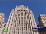 Россия предложила обсудить ДОВСЕ на чрезвычайной конференции