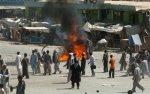 Афганские полицейские расстреляли демонстрацию