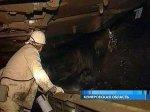 """Эксперты установили причину взрыва на шахте """"Юбилейная"""""""