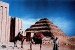 Как выглядела мастаба, которую построил Имхотеп?