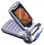 Xcute DV1 - сотовый телефон
