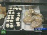 В Ставрополе с пищевым отравлением госпитализированы 73  человека.