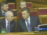 Партия Януковича может разорвать соглашение с президентом.
