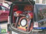 Новосибирские автолюбители устроили соревнование аудиосистем.