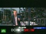 В Голландии телезрители решат судьбу донорской почки.