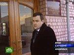 Сын подсудимого мэра Архангельска попал в больницу