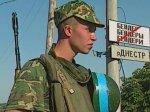 Россия и Молдавия тайно готовят договор по Приднестровью