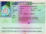 Оформление виз для украинцев ЕС согласился упростить