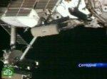 Завершен выход астронавтов в открытый космос.