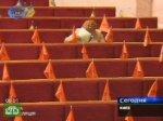 Заседание Верховной Рады Украины закончилось безрезультатно