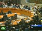 Россия выступила против трибунала ООН