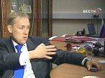 Луговой назвал Березовского агентом британских спецслужб