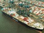 Корабли. Разновидности кораблей. Контейнерное судно.