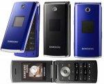 Эффектный и недорогой телефон E210 от Samsung