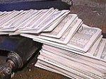 """Из гатчинской типографии изъят тираж газеты """"Марш несогласных"""""""