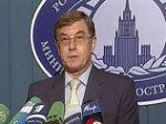 МИД РФ не устраивает новый вариант проекта резолюции СБ ООН по Косово