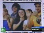 Венесуэльский опальный телеканал продолжил вещание в Интернете