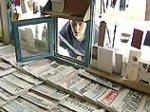 Печатным СМИ достается всего 5% рекламного рынка России - доклад Роспечати