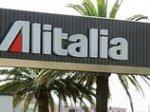 """""""Аэрофлот"""" утверждает, что не отказывается от идеи купить Alitalia"""