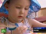 Больные дети сами зарабатывают деньги на свое лечение