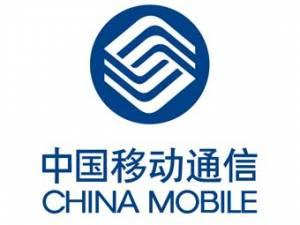 China Mobile стала крупнейшим в мире сотовым оператором