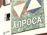 """Государство уже прорабатывает схемы национализации """"Норникеля"""""""