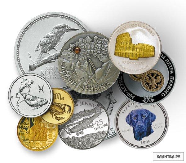 Архив котировок драгоценных металлов сбербанк