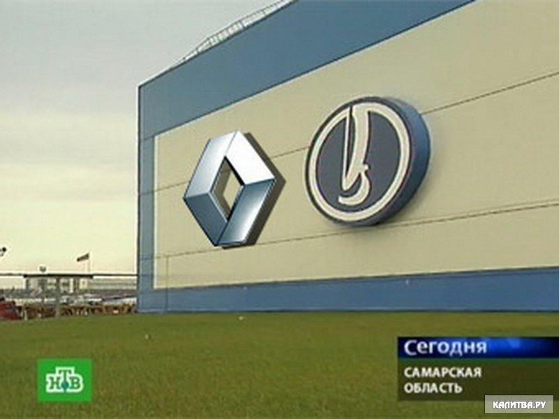 http://www.kalitva.ru/uploads/posts/2008-09/1220344190_avtovaz_resize.jpg
