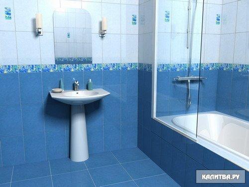 Ванная комната это помещение где